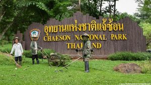 Chae-Son-National-Park (15)